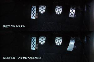 純正比較:トヨタ86(型式:ZN6)/スバルBRZ(型式:ZC6)MT車