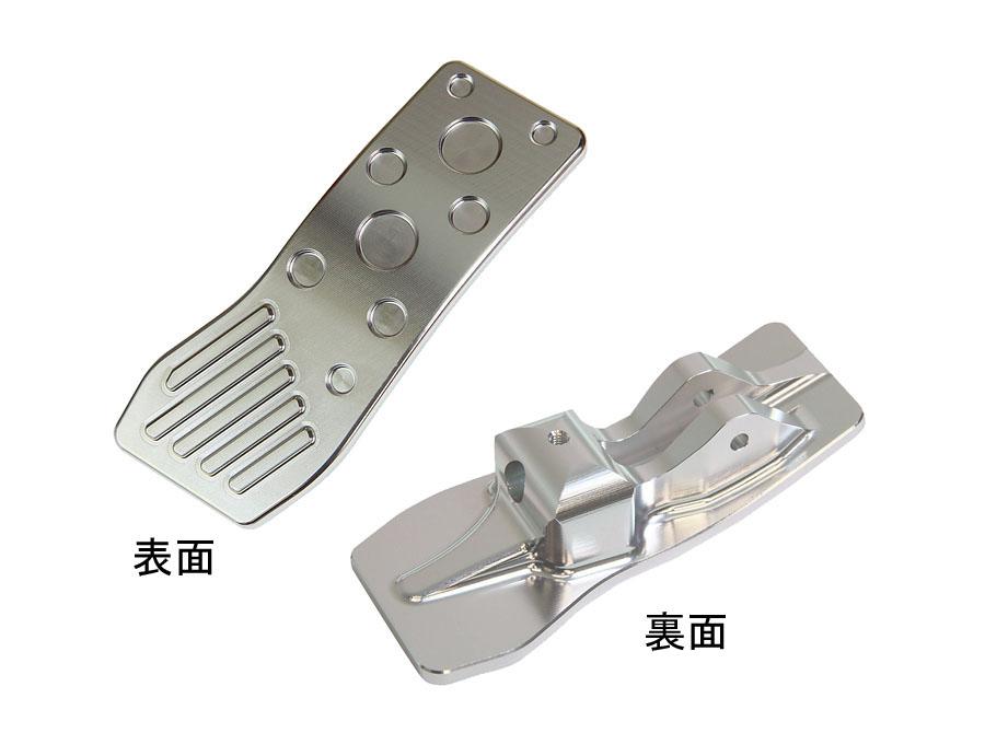 【 吊り下げ式純正交換タイプ 】画像は、トヨタ86&スバルBRZ/WRX等用。