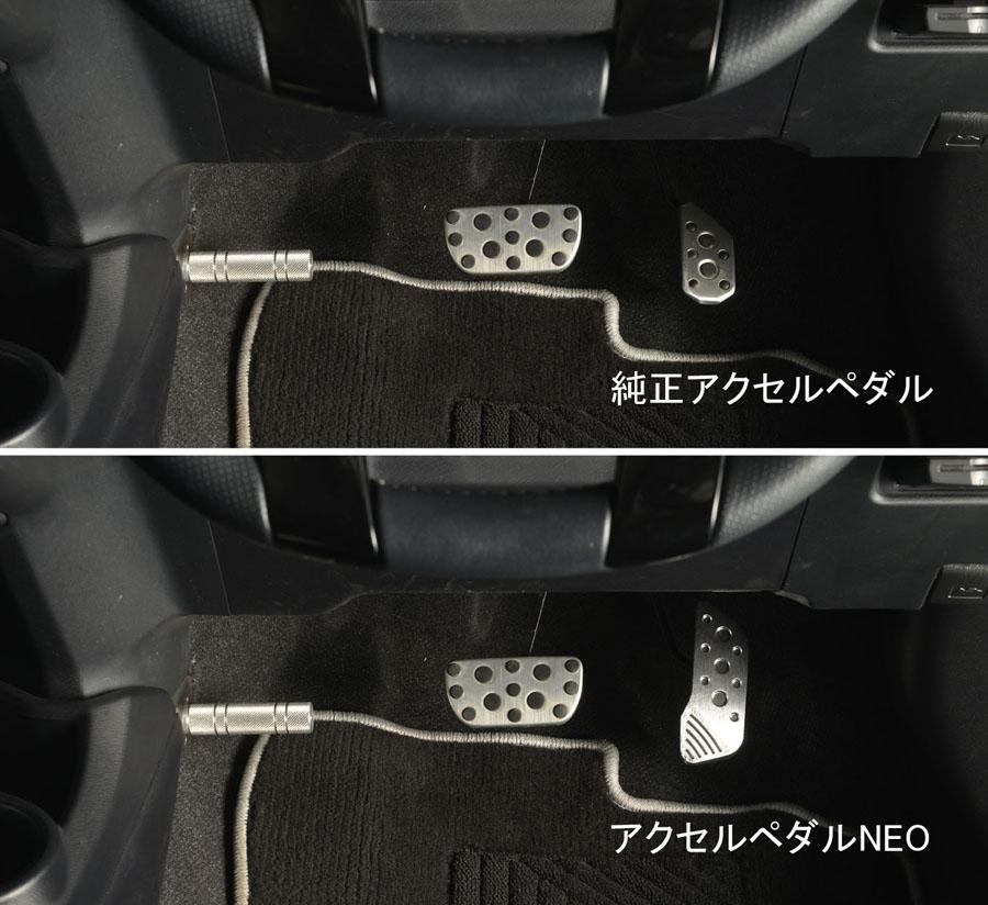 トヨタ アクア(型式:NHP10)の純正比較