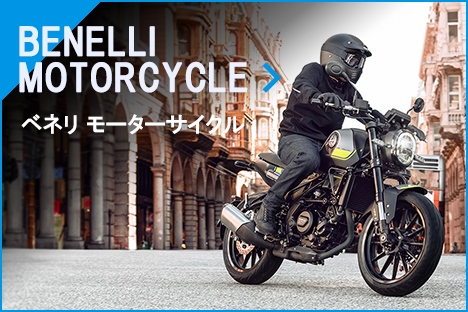 BENELLI MOTORCYCLE ベネリモーターサイクル